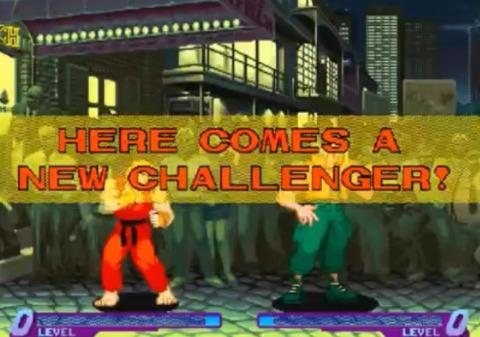 new-challenger.jpeg